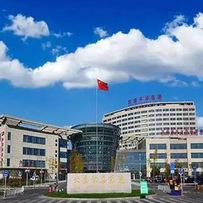 beijing huairou hospital