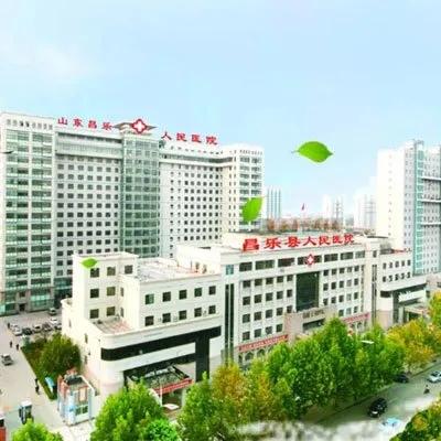 shangdong changle hospital