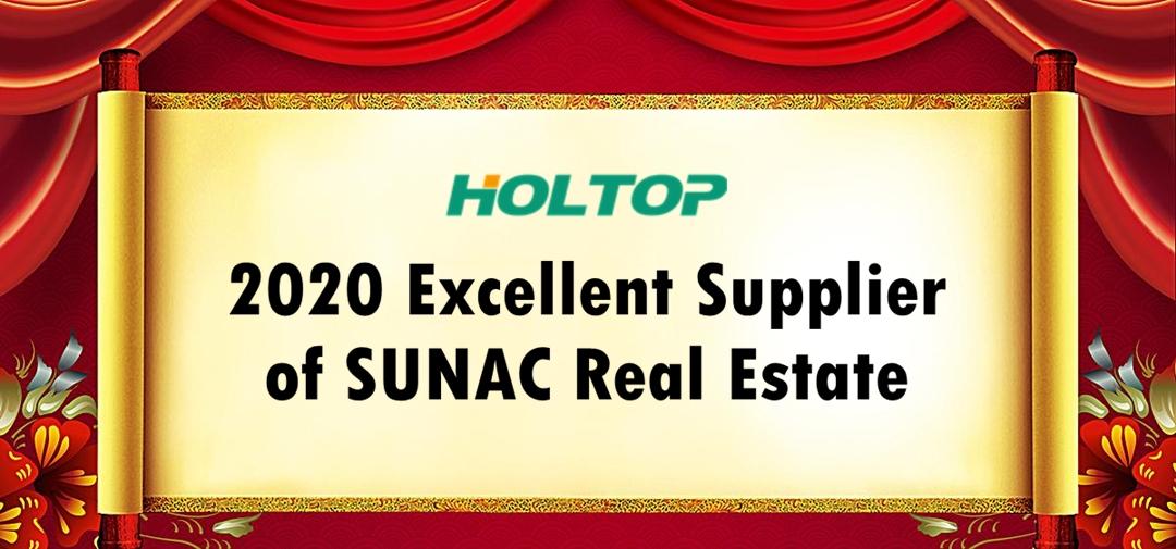 2020 Excellent Supplier of SUNAC