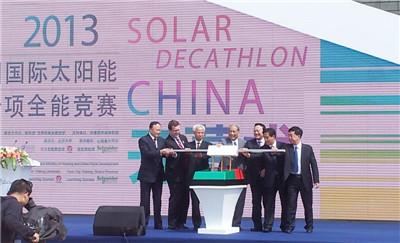 Holtop Sponsored Peking University to Take Part in 2013 International Solar Decathlon