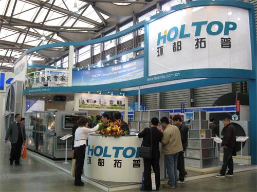 China Refrigeration 2011, Shanghai