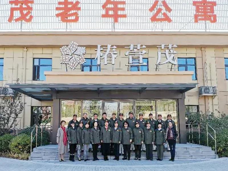 Chunxuanmao Pension Apartment