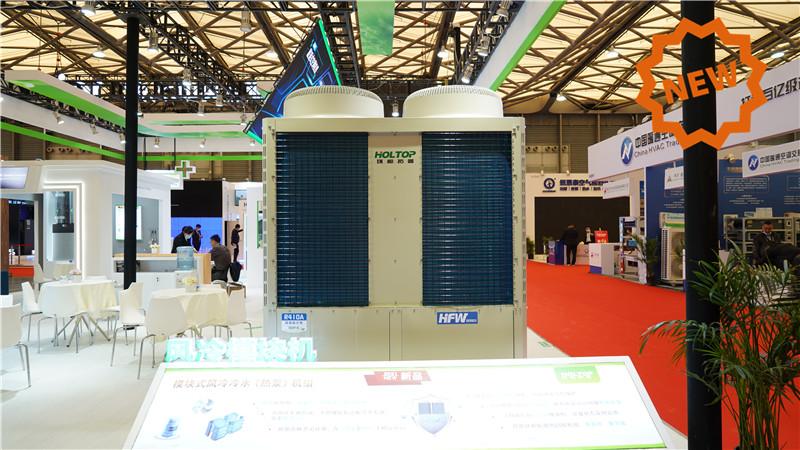 Modular Air Cooled Chiller(Heat Pump)
