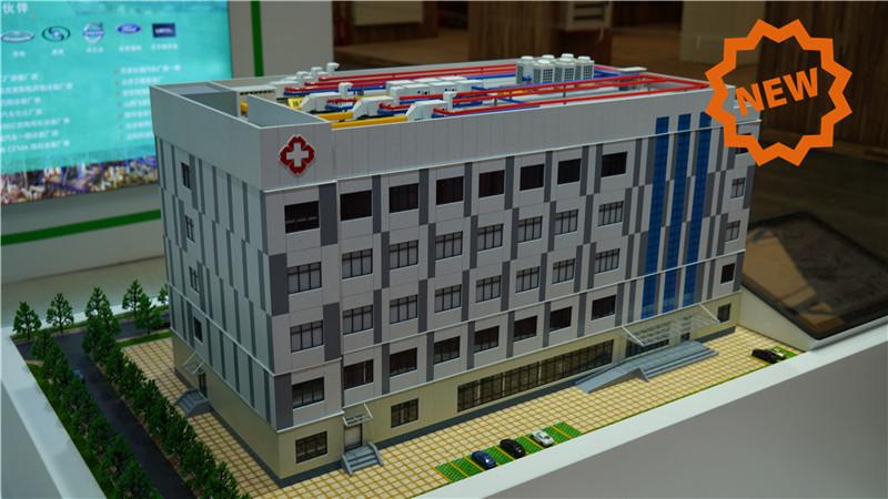Digital Intelligent Fresh Air Ventilation System for Hospitals