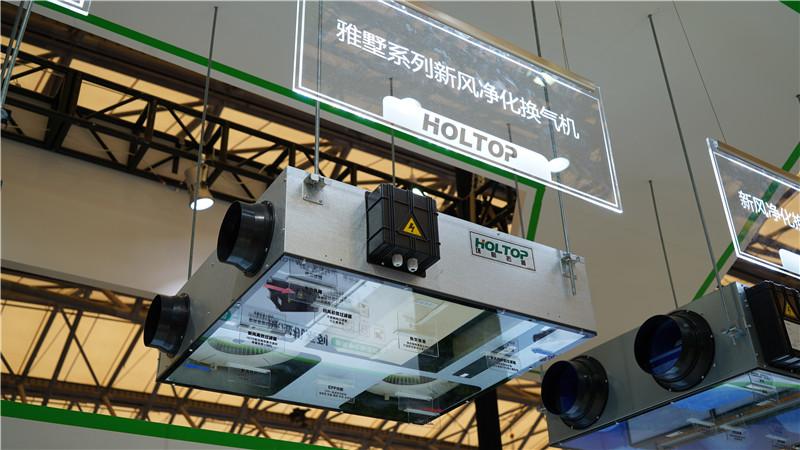 Eco Slim Energy Recovery Ventilator