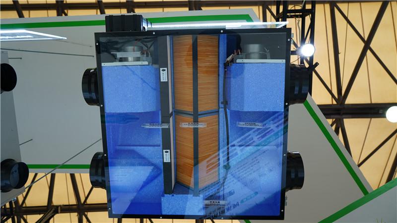 Eco Smart Pro Energy Recovery Ventilator
