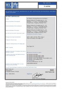 DSS_FI-45765_页面_1
