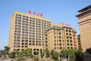 Hangzhou Xiaoshan Geriatric Hospital