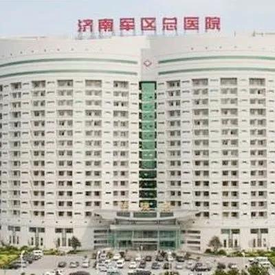 Jinan Military Region General Hospital