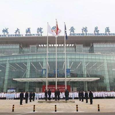 Jinmei Group General Hospital