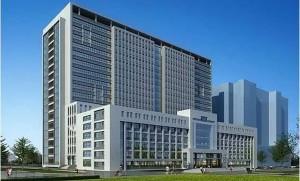 Rizhao People's Hospital