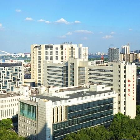 Shanghai Longhua Hospital