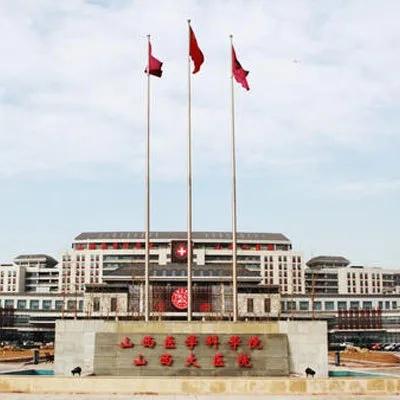 Shanxi University Hospital