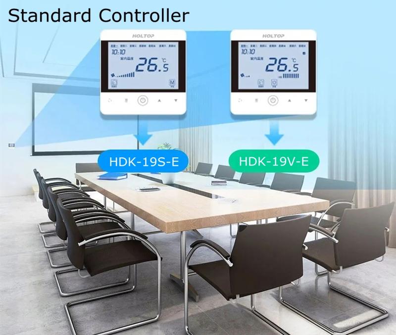 Standard Controller