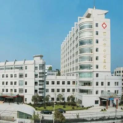 Zhejiang Lishui Hospital