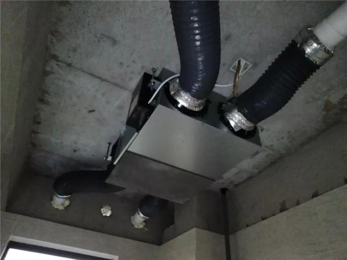 Holtop Becomes the Sole Strategic Partner of Enjoy Real Estate For Fresh Air Ventilation System