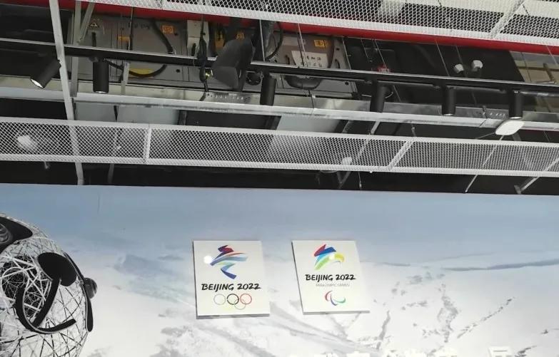 non-track area ventilation system